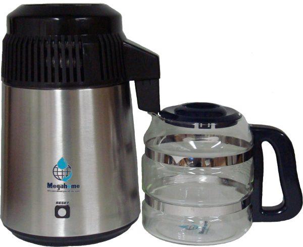 Megahome Water Distiller Polar Bear Health Amp Water