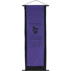 Banner Harmony