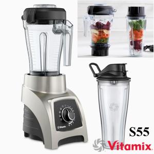 Blender Vitamix  S55 Brushed Stainless