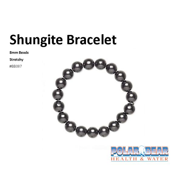 Shungite 8mm round Bracelet