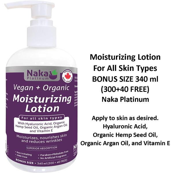Naka Moisturzing lotion