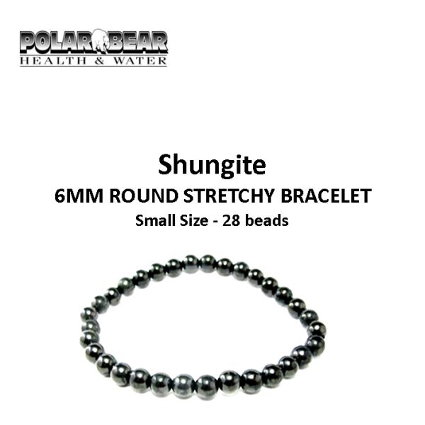 Shungite 6mm small bracelet